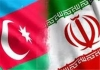 تشريفات ترخيص كالا ميان گمركات مرزي ايران و آذربايجان الكترونيكي شد